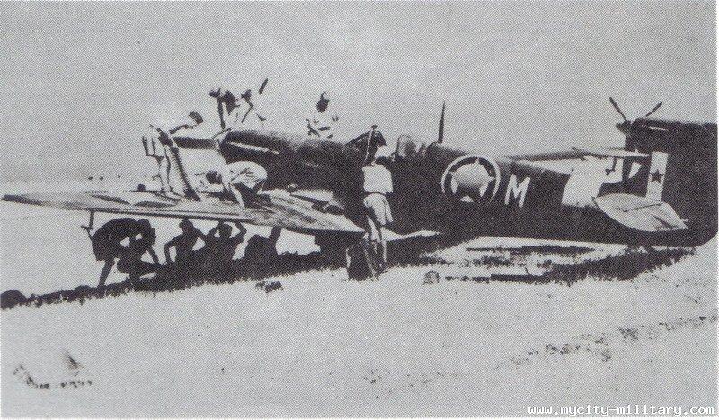 Stvaranje i razvoj vazduhoplovstva NOVJ (1942 - 1945) 18848_76830262_n3%202