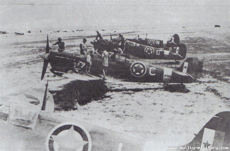 Stvaranje i razvoj vazduhoplovstva NOVJ (1942 - 1945) 18848_76830262_n3