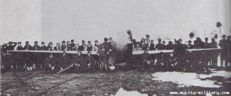 Stvaranje i razvoj vazduhoplovstva NOVJ (1942 - 1945) 18848_87808868_n25