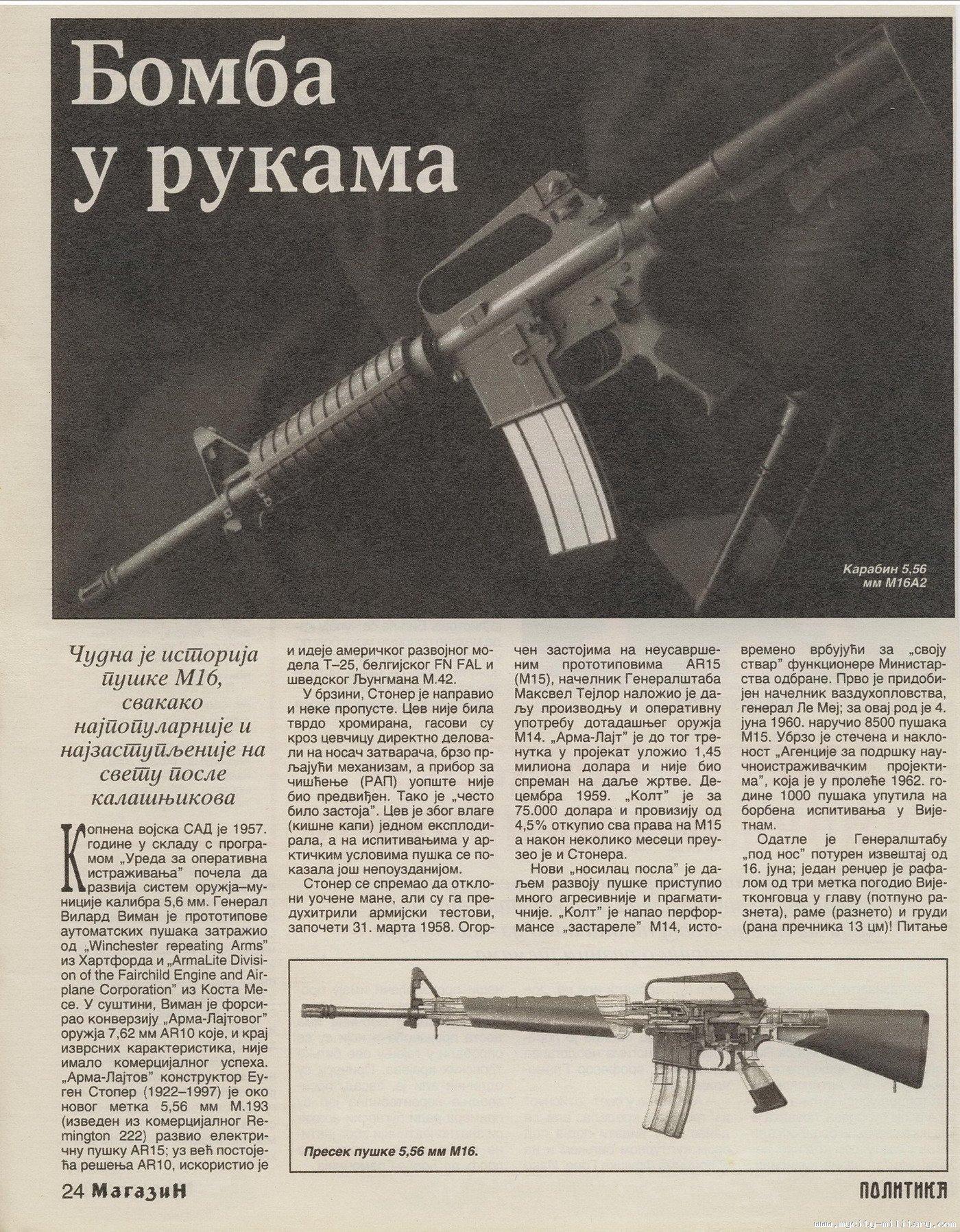 Colt (М16/М4) - Page 6 65870_43038078_M-16