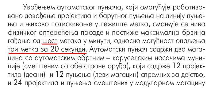 """""""Nora"""" izvozni adut srpske vojne industrije 65870_78545183_nora"""