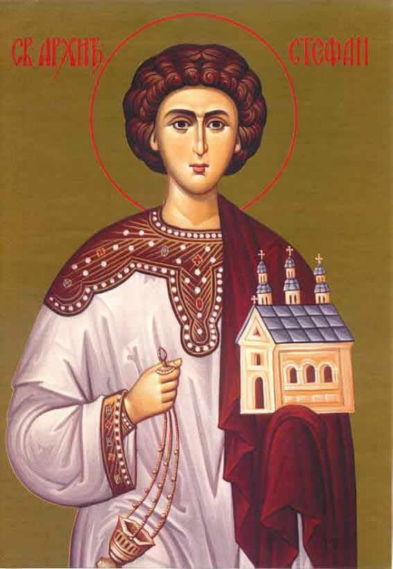 Sveti Stefan Slava