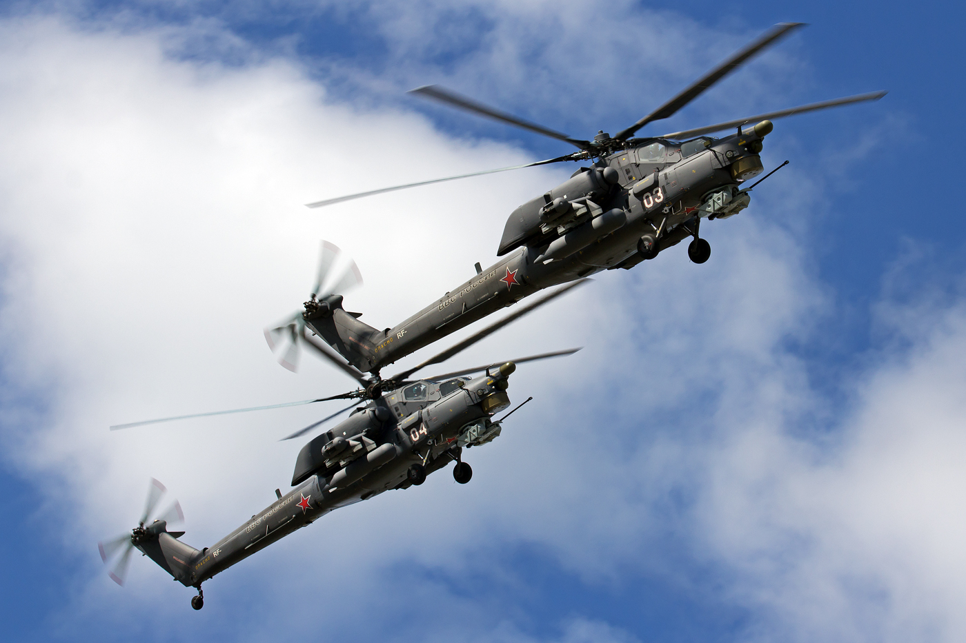 Mi-28 Havoc 143473_59900152_IMG_5050