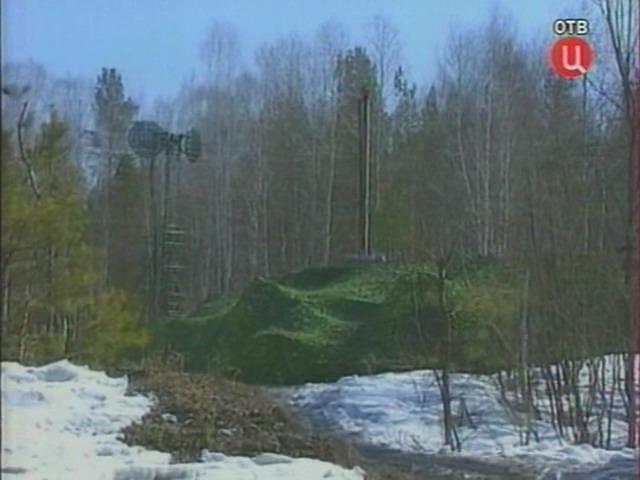 Ruski strategiski nuklearni potencijal - Page 2 2705_52911874_00001_119