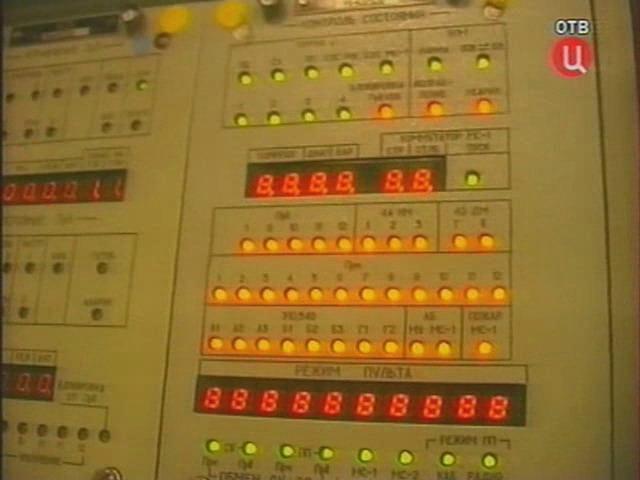 Ruski strategiski nuklearni potencijal - Page 2 2705_52911874_00006_739