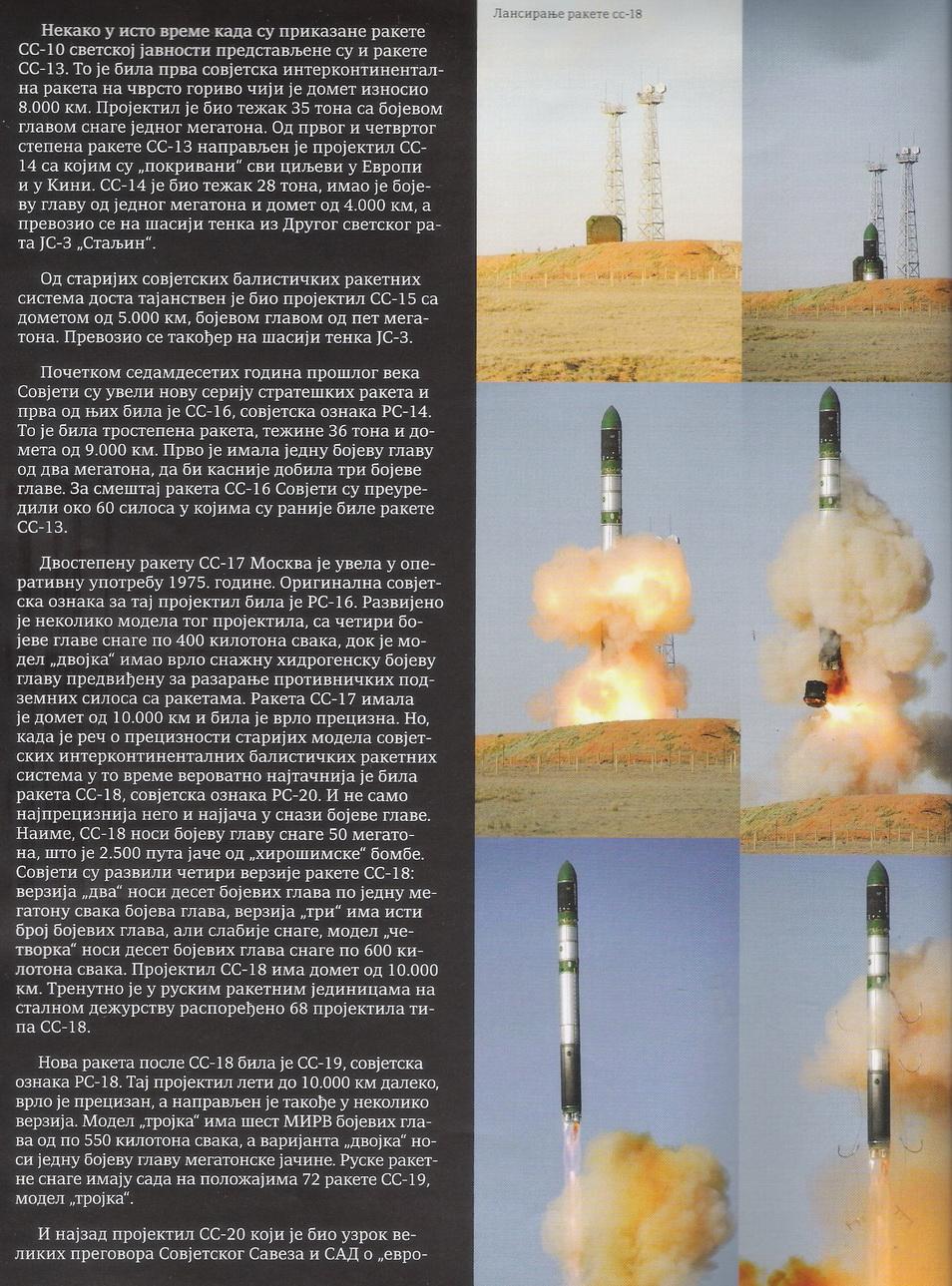 Ruski strategiski nuklearni potencijal - Page 2 78013_79926041_razvoj%20SSM_3