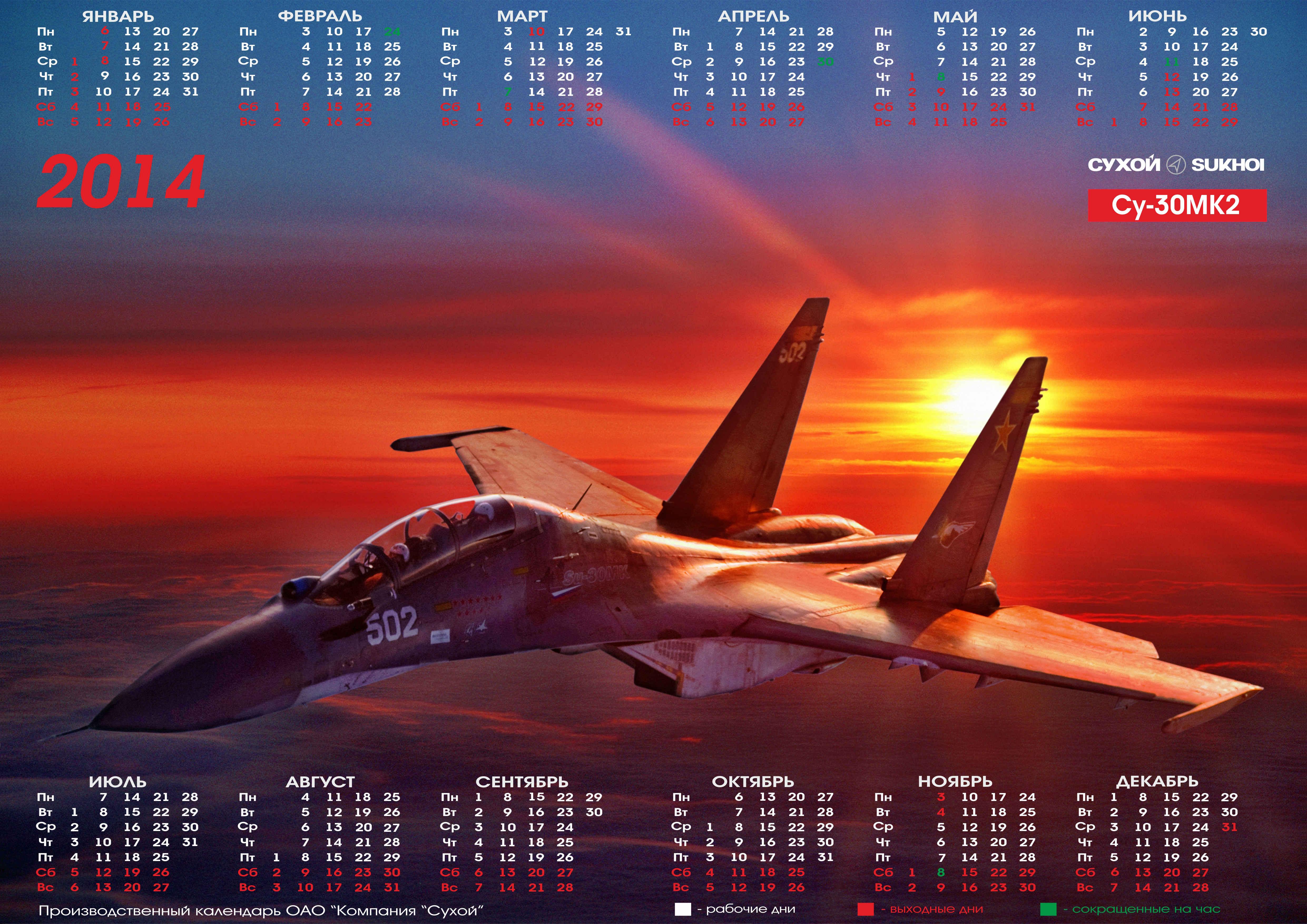http://www.mycity-military.com/imgs3/65492_51496892_image000.jpg