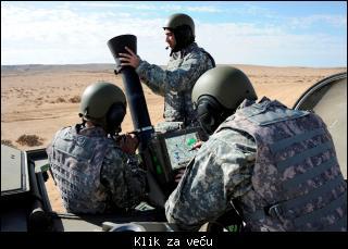 Систем за интегрирано војување 120957_tmb_104343312_Elbit%20Systems%20Combat%20NG%20on%20Cardom%20mortar