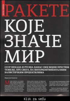 Ruski strategiski nuklearni potencijal - Page 2 78013_tmb_255763250_razvoj%20SSM_1