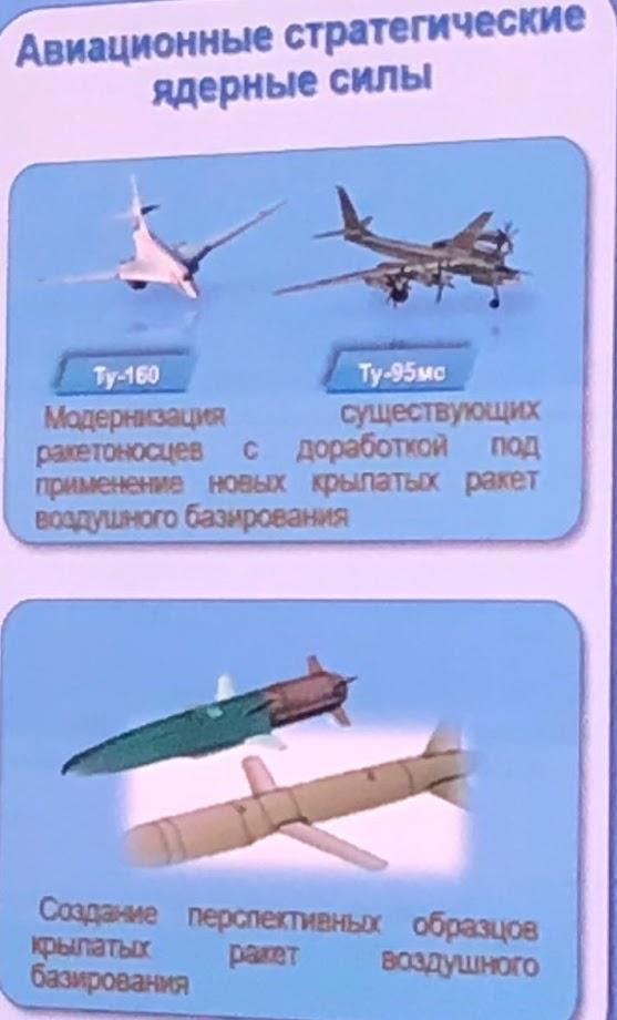 3M22 Zircon Hypersonic Cruise Missile - Page 20 111758_396524246_08b20d5b-f4e0-419e-ac5b-3396b375a5e7