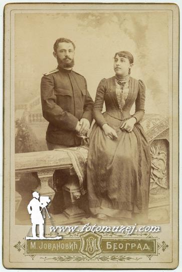 Bracni par i velika guza serbian 4